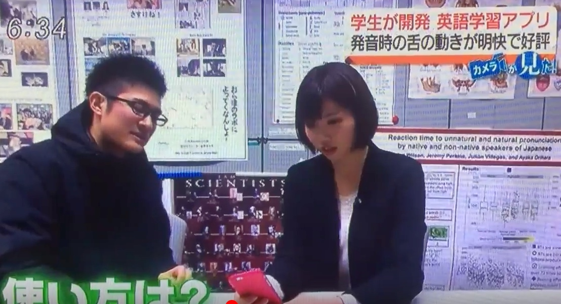 Fukushima Chuo TV news program 2017-12-19